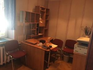 Квартира Миру просп., 6, Київ, Z-692423 - Фото 4