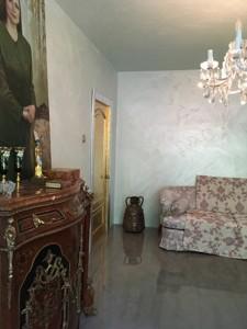 Квартира Лукьяновская, 27, Киев, A-111444 - Фото 4