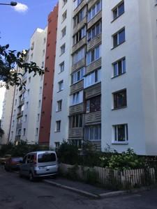 Квартира Лукьяновская, 27, Киев, A-111444 - Фото