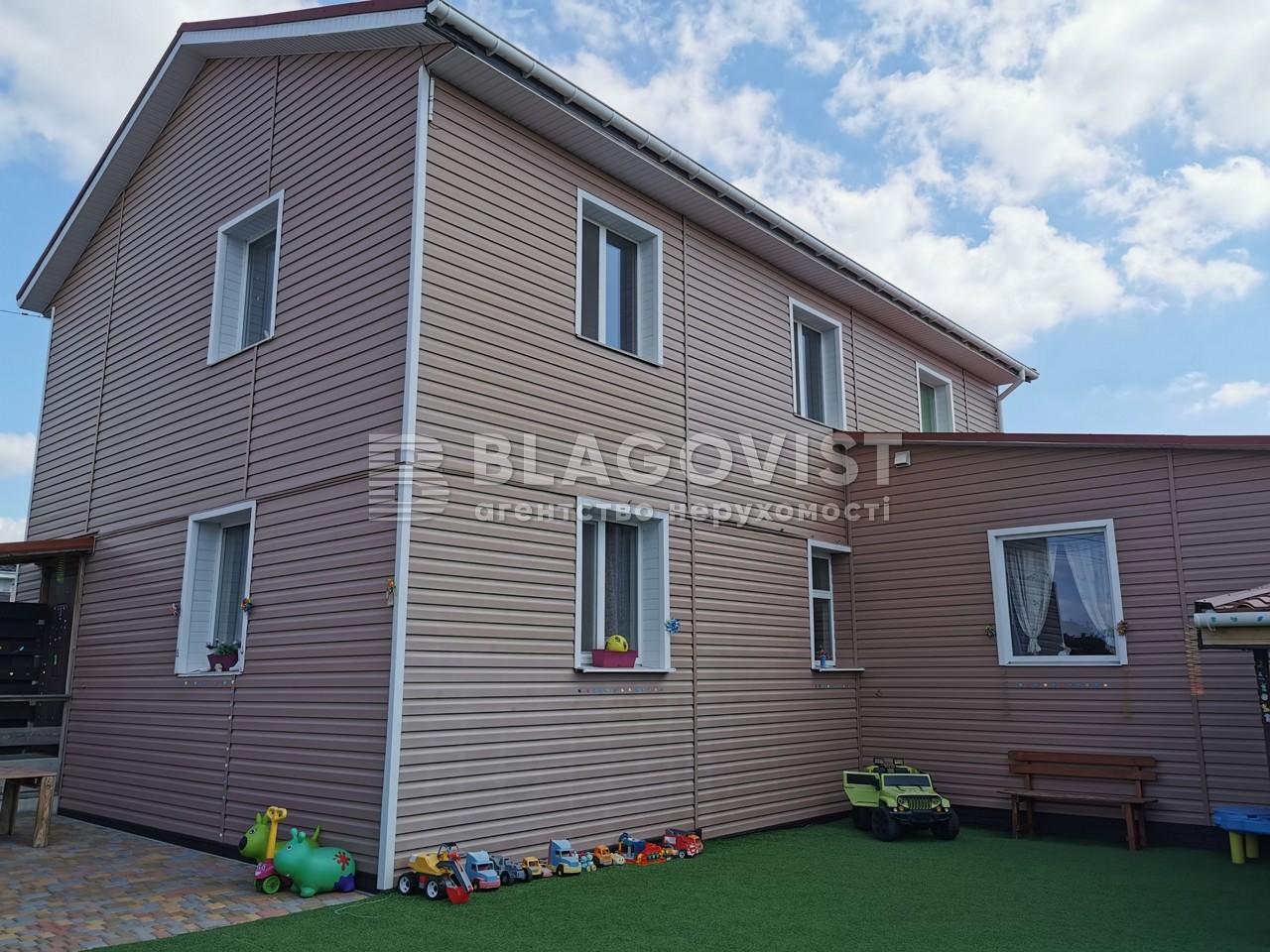 Дом C-108011, Андреевская, Белогородка - Фото 1