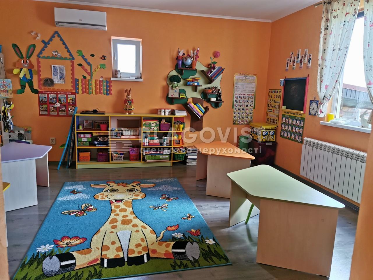 Дом C-108011, Андреевская, Белогородка - Фото 4