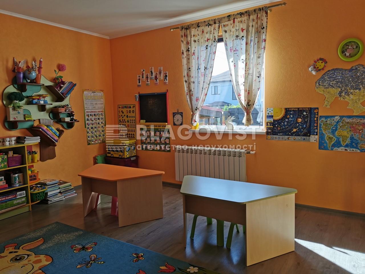 Дом C-108011, Андреевская, Белогородка - Фото 6