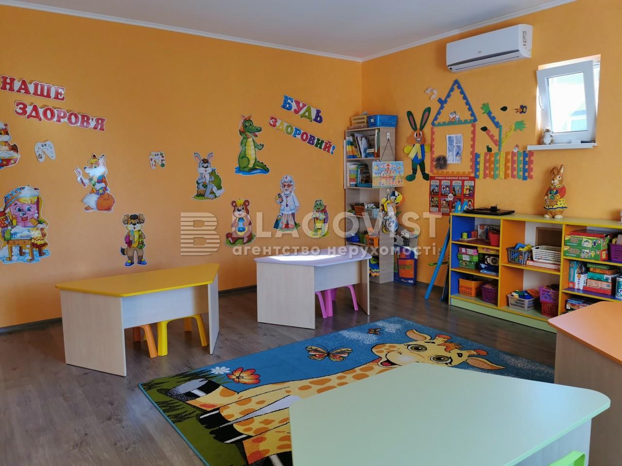 Дом C-108011, Андреевская, Белогородка - Фото 5