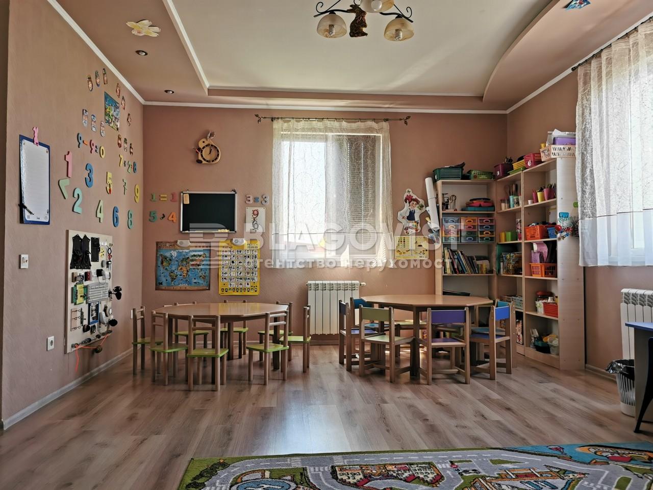 Дом C-108011, Андреевская, Белогородка - Фото 3