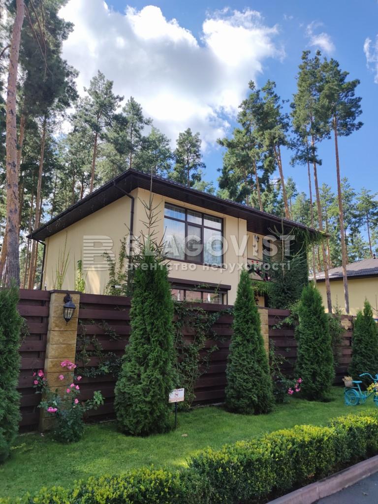 Дом H-48027, Олеся Александра, Буча (город) - Фото 1