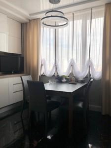 Квартира Z-689676, Завальная, 10г, Киев - Фото 21