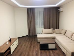 Квартира Йорданська (Гавро Лайоша), 1, Київ, Z-692800 - Фото3