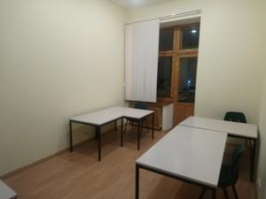 Office, Velyka Vasylkivska, Kyiv, Z-635872 - Photo3