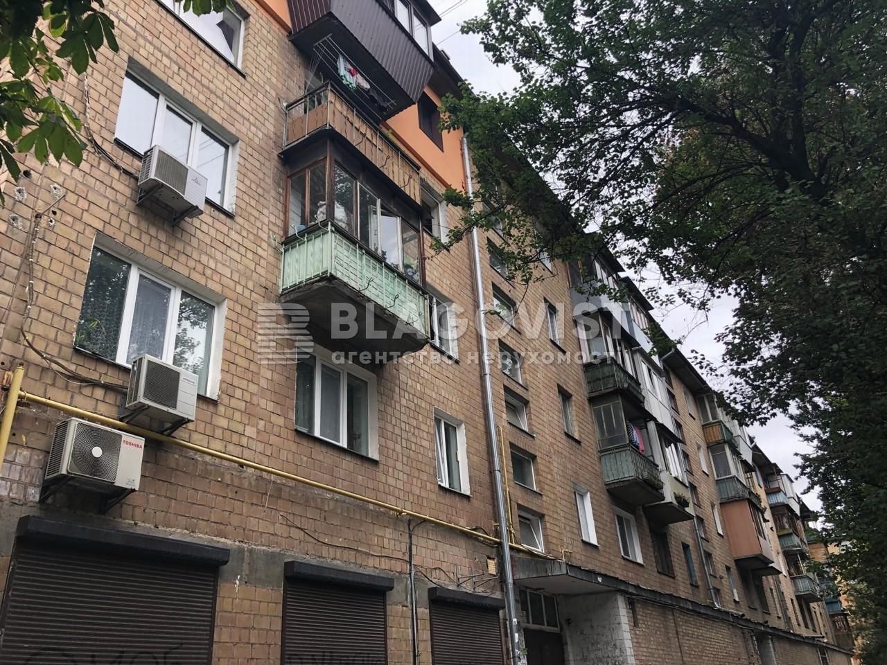 Квартира F-43726, Гавела Вацлава бульв. (Лепсе Ивана), 50, Киев - Фото 2