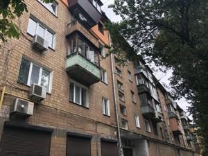 Квартира Гавела Вацлава бульв. (Лепсе Ивана), 50, Киев, F-43726 - Фото1