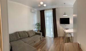 Квартира Большая Васильковская, 71, Киев, H-48042 - Фото3