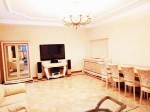 Квартира Старонаводницька, 13, Київ, H-45108 - Фото 4