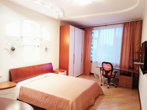 Квартира Старонаводницька, 13, Київ, H-45108 - Фото 5