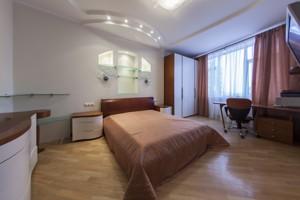 Квартира Старонаводницька, 13, Київ, H-45108 - Фото 6