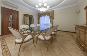 Квартира Старонаводницька, 13, Київ, H-45108 - Фото 13
