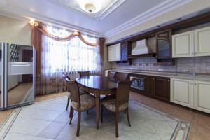 Квартира Старонаводницька, 13, Київ, H-45108 - Фото 17
