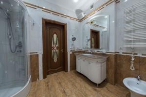 Квартира Старонаводницька, 13, Київ, H-45108 - Фото 20