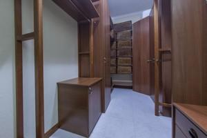 Квартира Старонаводницька, 13, Київ, H-45108 - Фото 22