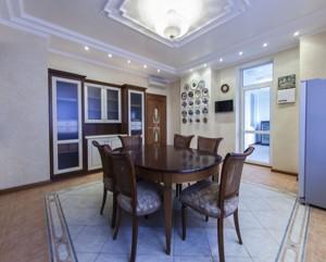 Квартира Старонаводницька, 13, Київ, H-45108 - Фото 18
