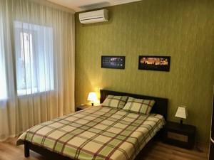 Квартира Панаса Мирного, 9б, Київ, E-40021 - Фото3