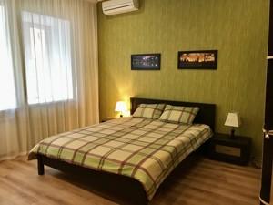 Квартира Панаса Мирного, 9б, Київ, E-40021 - Фото 4