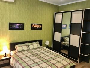 Квартира Панаса Мирного, 9б, Київ, E-40021 - Фото 7