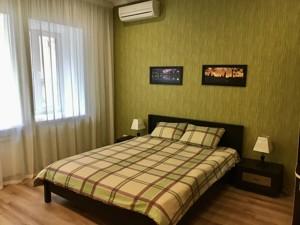 Квартира Панаса Мирного, 9б, Київ, E-40021 - Фото 5