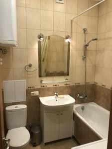 Квартира Панаса Мирного, 9б, Київ, E-40021 - Фото 20