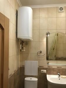 Квартира Панаса Мирного, 9б, Київ, E-40021 - Фото 21