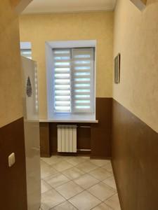 Квартира Панаса Мирного, 9б, Київ, E-40021 - Фото 17