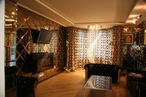 Квартира Руданского Степана, 4-6, Киев, R-34774 - Фото 3