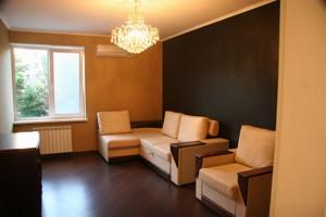 Квартира Руданского Степана, 4-6, Киев, R-34774 - Фото 8