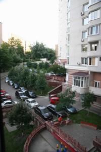 Квартира Руданского Степана, 4-6, Киев, R-34774 - Фото 20