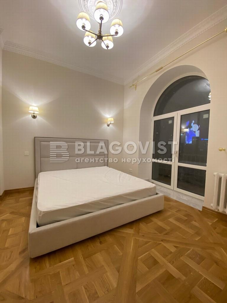 Квартира D-36512, Крещатик, 27, Киев - Фото 7