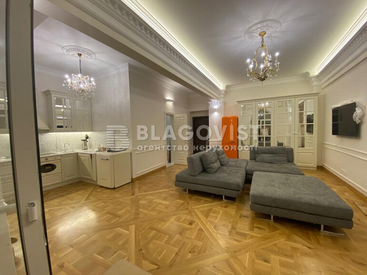 Квартира D-36512, Крещатик, 27, Киев - Фото 11