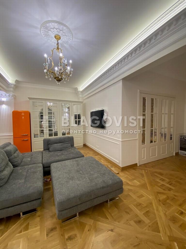 Квартира D-36512, Крещатик, 27, Киев - Фото 13