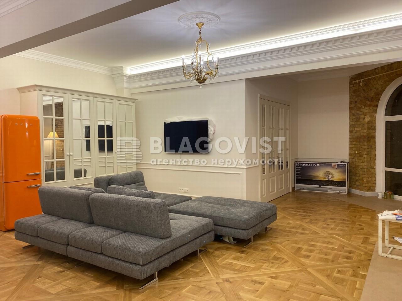 Квартира D-36512, Крещатик, 27, Киев - Фото 1