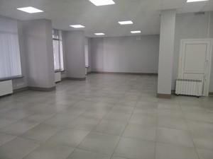 Офис, Завальная, Киев, H-38359 - Фото3