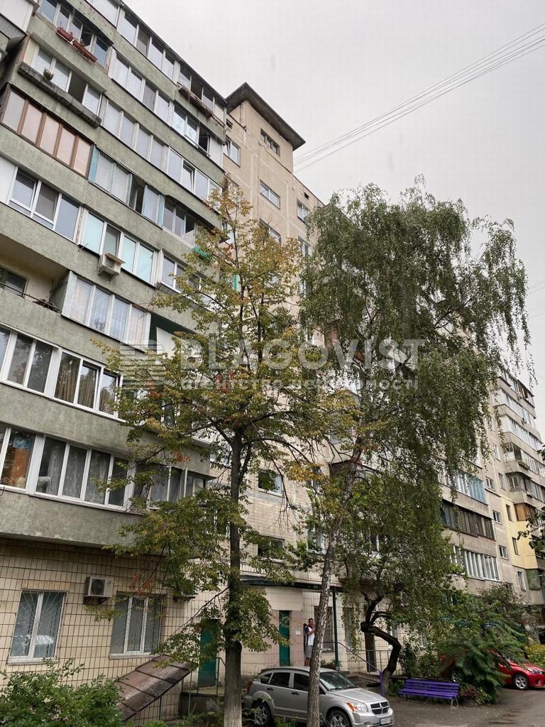 Квартира F-43727, Шмідта Отто, 35/37, Київ - Фото 15