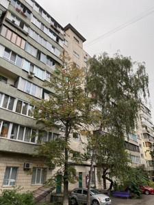 Квартира Шмідта Отто, 35/37, Київ, F-43727 - Фото 15