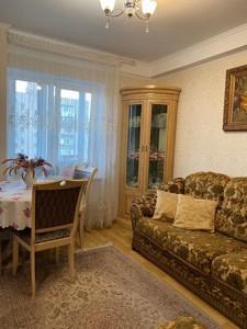 Квартира Шмідта Отто, 35/37, Київ, F-43727 - Фото 4