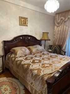 Квартира Шмідта Отто, 35/37, Київ, F-43727 - Фото 9