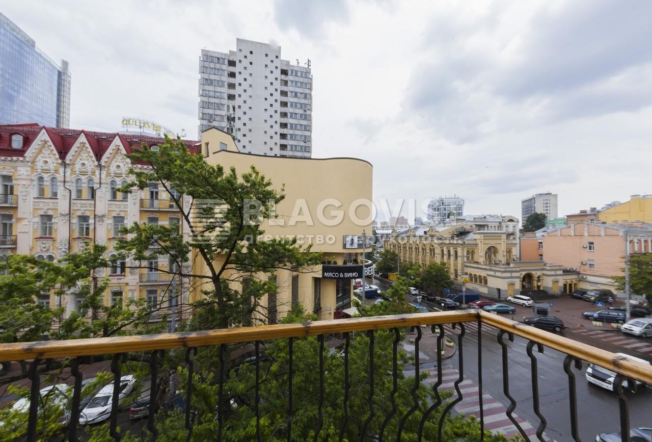 Квартира E-40029, Рогнідинська, 5/14, Київ - Фото 15
