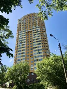 Квартира Механізаторів, 20, Київ, Z-722446 - Фото