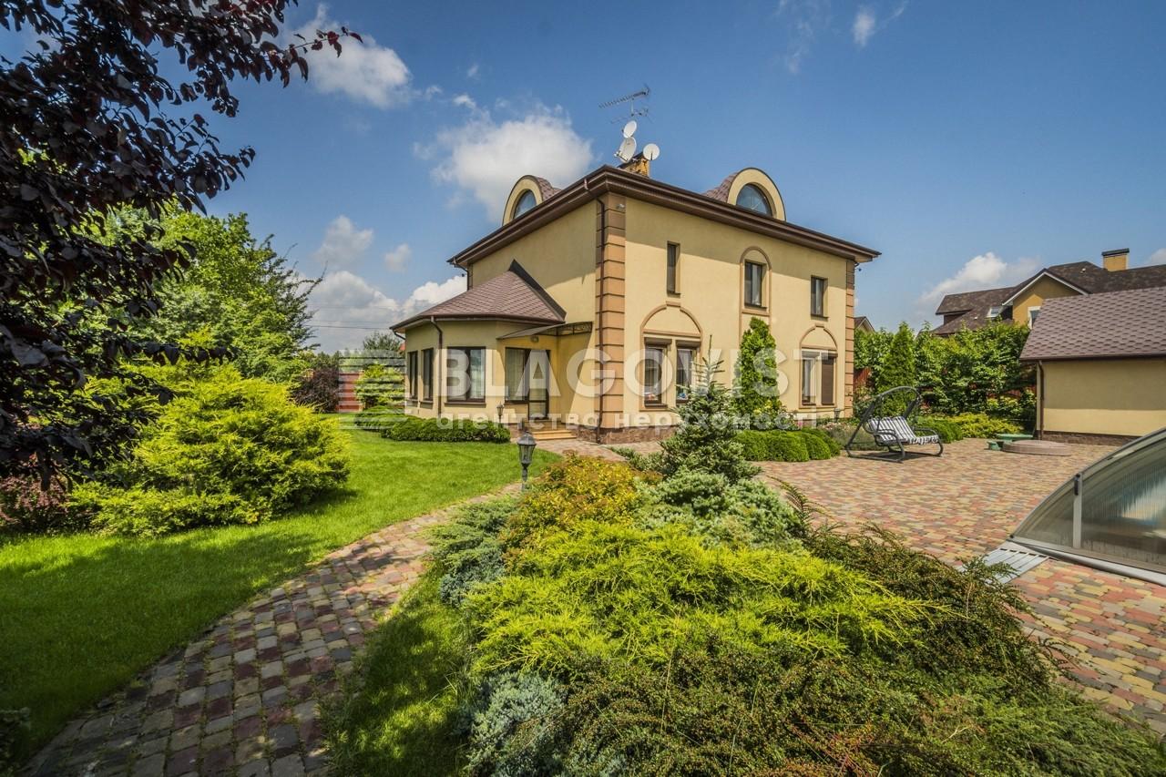 Дом F-43733, Майская, Малая Александровка - Фото 1