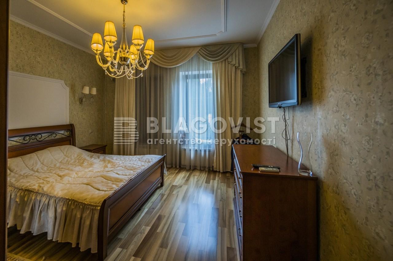 Дом F-43733, Майская, Малая Александровка - Фото 10