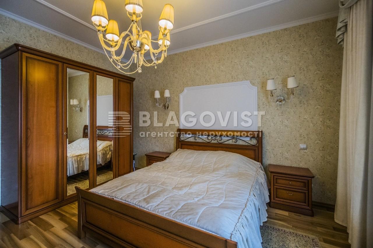 Дом F-43733, Майская, Малая Александровка - Фото 11
