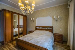 Будинок Травнева, Мала Олександрівка, F-43733 - Фото 10