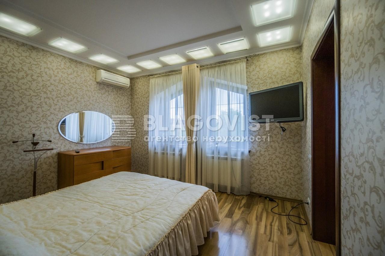Дом F-43733, Майская, Малая Александровка - Фото 12