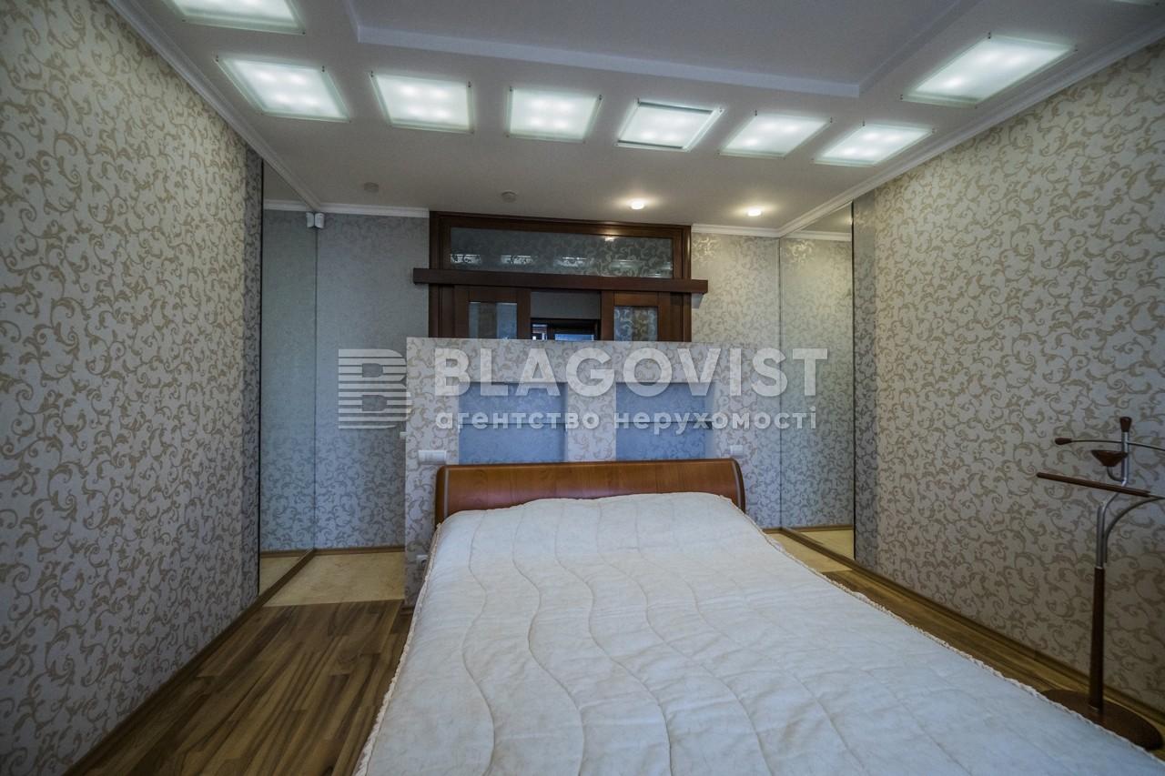 Дом F-43733, Майская, Малая Александровка - Фото 13